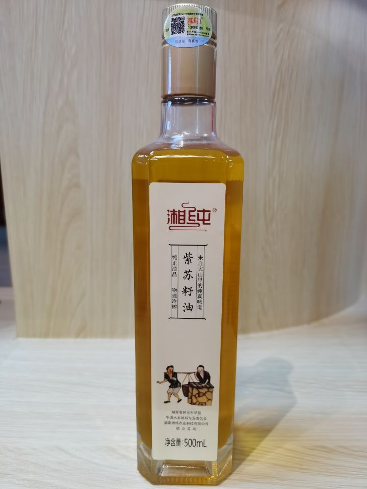 005oil:Perilla seed oil
