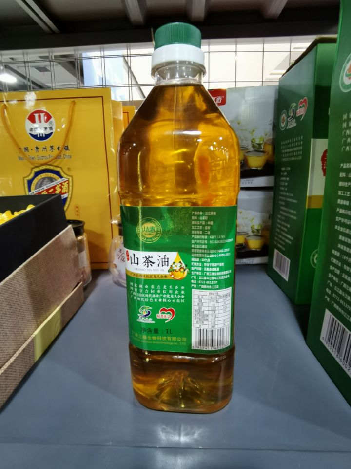 008oil:Sanjiang tea oil