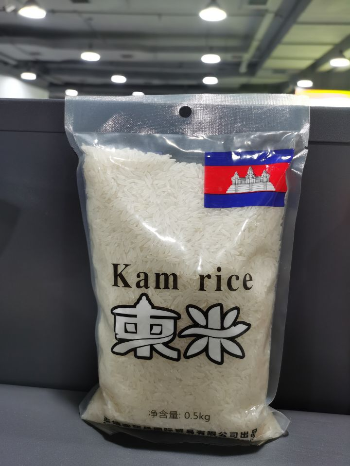 002rice: Cambodian rice