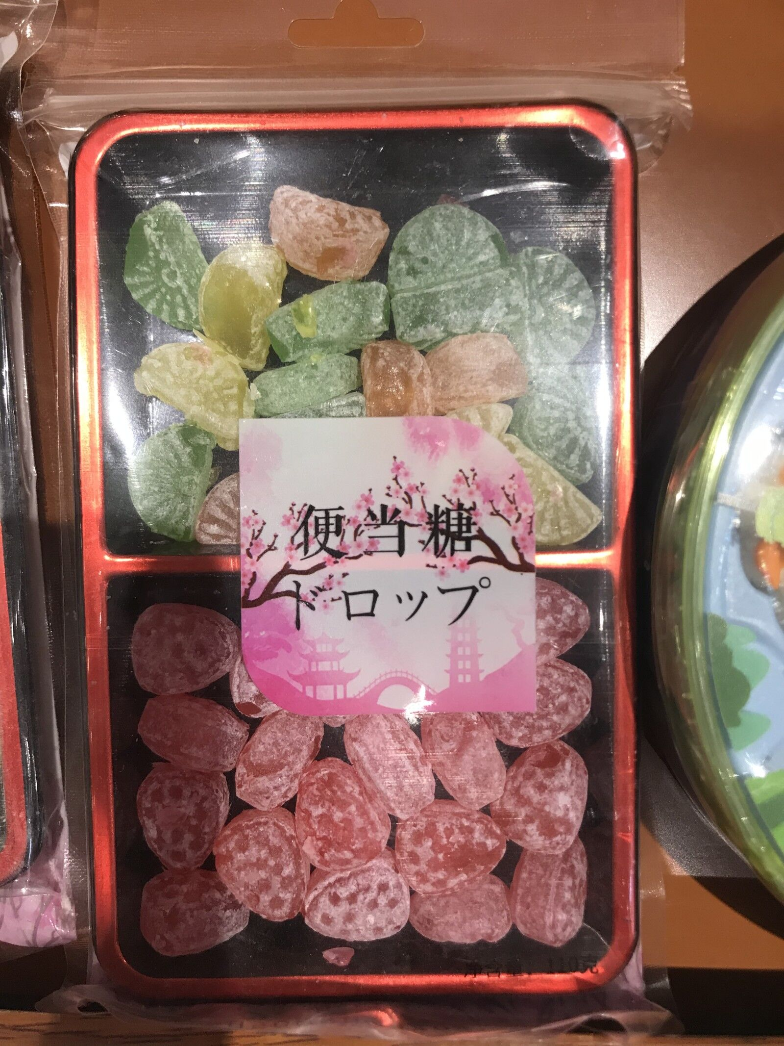 012 candies: Bento Candy